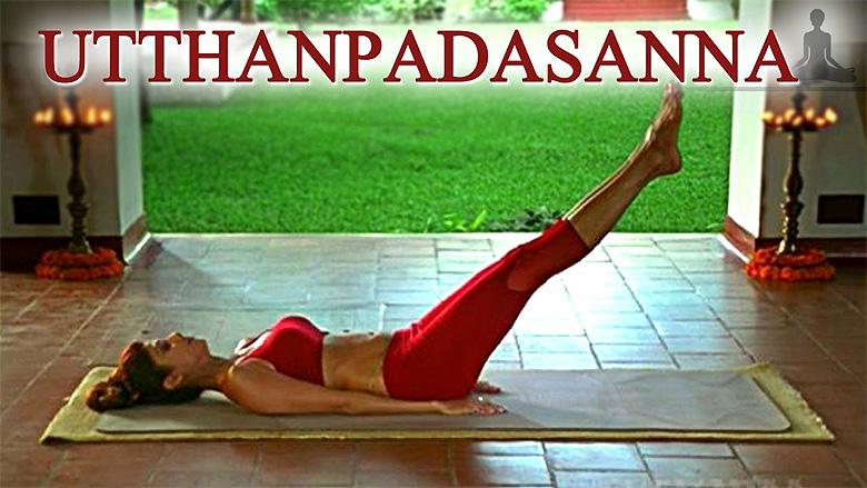 uttanpadasana-shilpa-yoga